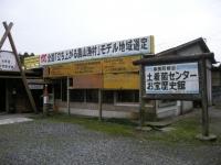 DSCN0457.JPG